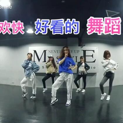 好喜欢这种欢脱的节奏跳起来炒鸡开心😆歌名是《Ah yah so nice》Jane Kim编舞#舞蹈##美拍dancecover大赛##mp x#ღ( ´・ᴗ・` )