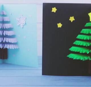 #手工#纸扇子都会折!那这款圣诞树贺卡就不在话下喽?#圣诞节#