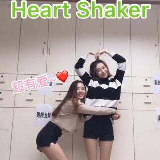 #heart shaker# 感觉每次twice新歌一出必跳,这次好活泼超喜欢哈哈哈,和我庄的演出周末@一ke庄庄~ #精选##有戏#