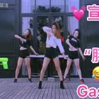 #舞蹈#💓#宣美- gashina#💓大家看多了大长腿 可以看看我们这个矮胖版的换换感觉🤭#我要上热门#@美拍小助手 @舞蹈频道官方账号