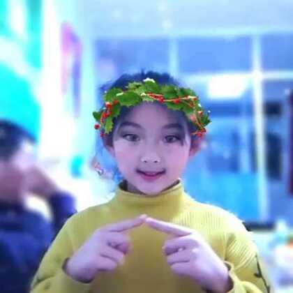 #美拍陪你过圣诞##心愿便利贴#@MISS王😜🎅 @传奇😁🐷😚 @陶陶家的润润