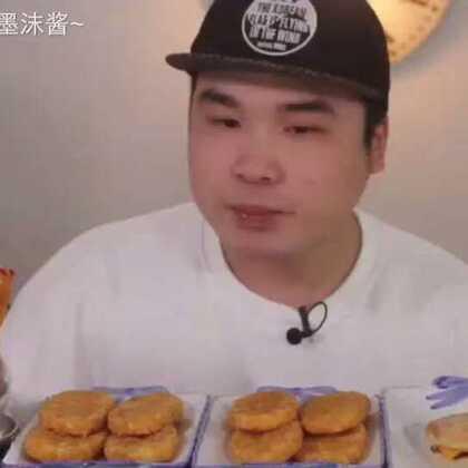 来啦来啦,吃播来啊#吃播助眠视频##韩国吃播##asmr吃播助眠视频#