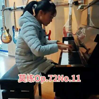 #钢琴曲#莫斯科夫斯基练习曲Op72.No.11🎵再练习一下#音乐##钢琴#