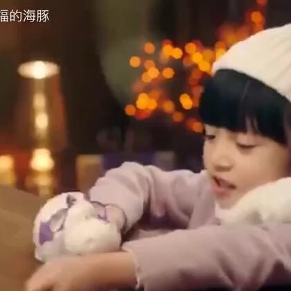 #宝宝##张艺兴# 艺兴哥哥最疼爱的小妹妹😘