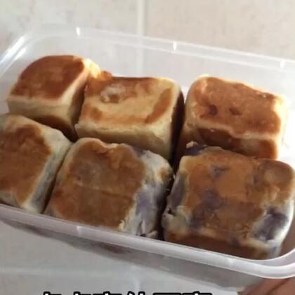 @吃播点点妹🍰 的#仙豆膏##网红仙豆糕# 紫薯味好吃满满的紫薯香 原味的就很像绿豆糕那种味道 回家第二天✌️