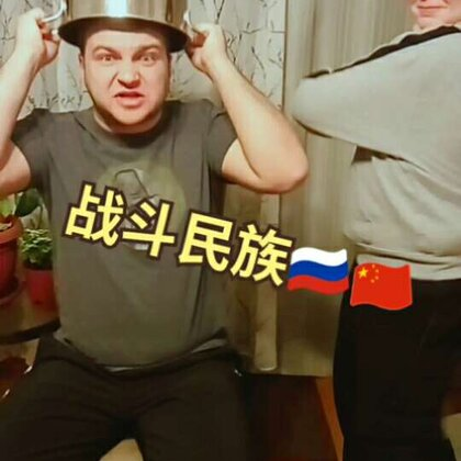 我的弟弟好厉害啊~~😅😄#厂长是我表锅##红头发##歪果仁搞笑#