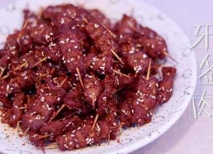 我是钻研各种零食的木籽。这周做了唇齿留香的【牙签肉】刚炸出来就已经很好吃了,喜欢什么口味也可以自己调。你也可以刻换成牛肉来做。本期福利送零食,评论出你喜欢吃的零食,抽送~#美食##木籽食语#