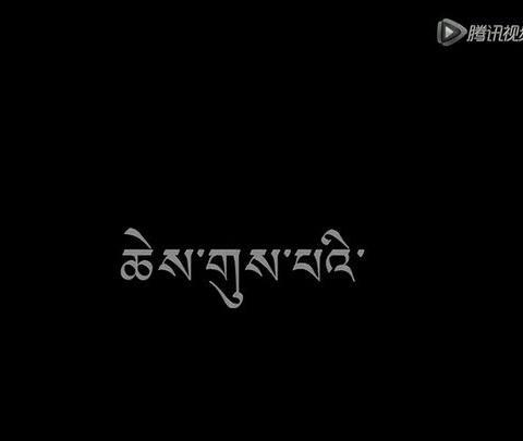藏族歌手谢旦 藏族歌手根呷 新年新歌 岗迪斯传媒娱乐平台的美拍