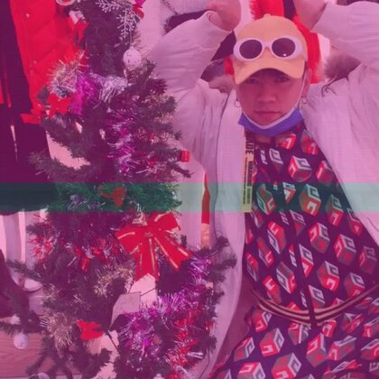 #一骑麋鹿舞#这种尬舞怎么能少了我呢🎉喜迎聖誕🎄哈哈哈…你们想我了吗?👉记得赞我哦😜@美拍小助手