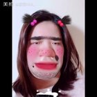 @美拍小助手 #变脸#