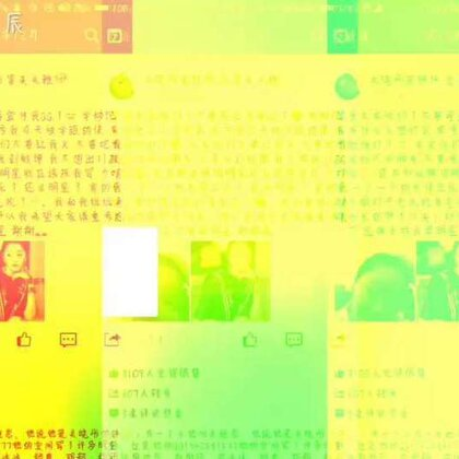 这个人自称关晓彤亲妹却住在农村里,黑别的明星,还说王俊凯跟他求婚,易烊千玺也跟他求婚最后他俩暴打对方,点赞戳一,发QQ怼死他,戳二微博公布QQ号