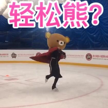 #精选##搞笑#哈哈😄