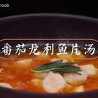 还在为吃什么而烦恼?那你一定需要这碗#番茄龙利鱼#汤,开胃下饭,解决的中晚饭!你能吃几碗?#美食##家常菜#