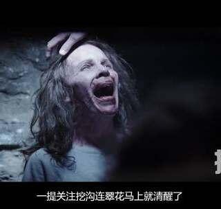 根据真实事件改编的恐怖片,搬家遇到厉鬼,主人被折磨的不成人形#热门##电影##恐怖片#