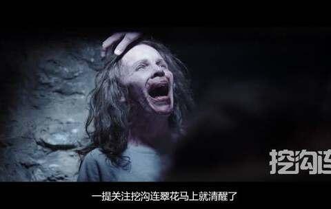 【挖沟连李潇洒美拍】根据真实事件改编的恐怖片,搬家...