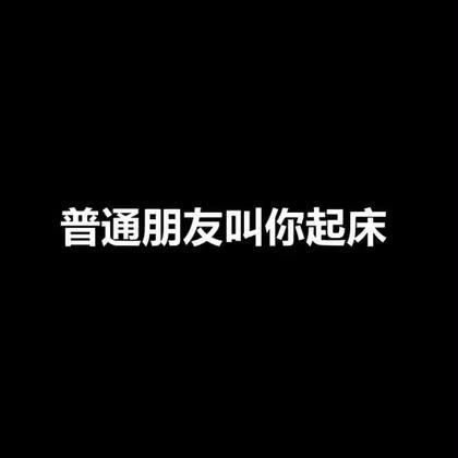 17-12-22 22:58转发的美拍视频