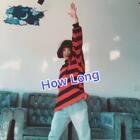 #how long#我的编舞,喜欢这样的调调~#十万支创意舞##美拍dancecover大赛#点赞评论出完整版@美拍小助手