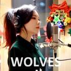 Wolves-Selena Gomez, Marshmello#翻唱##wolves##selena gomez#