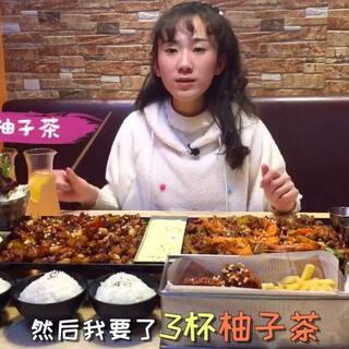 """""""韩料大咖""""分米鸡,5人的餐量,竹竹1人食#大胃少女竹竹##中国大胃王##中国吃播##分米鸡##牛蛙#"""