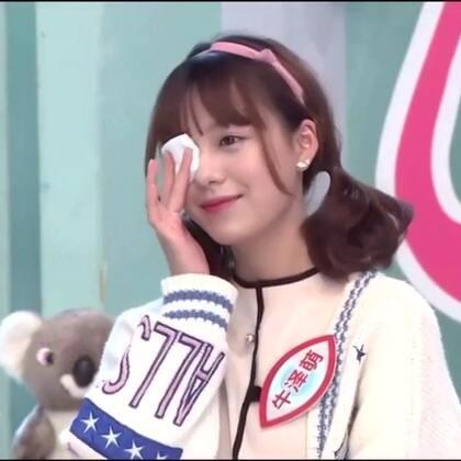 湖南卫视最新一期我是大美人《美不美看眼就知道》#女神##护肤#