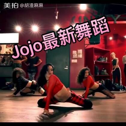 #jojo gomez#最新编舞圣诞节之歌好看超性感啊!!!#精选#