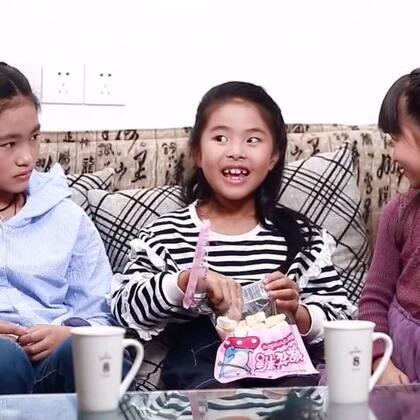 小姐姐们机智吃零食,小妹妹怒了:你们在吃一个试试@超能男女 @导演兰彬 #巜超能宝贝团》##搞笑视频##孙杨 我还能变白回来##韩庚 八年之暖#
