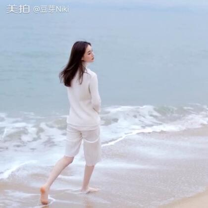有一种心情叫做,我突然想去看海 ♥️#照片电影#@美拍小助手 #大海#