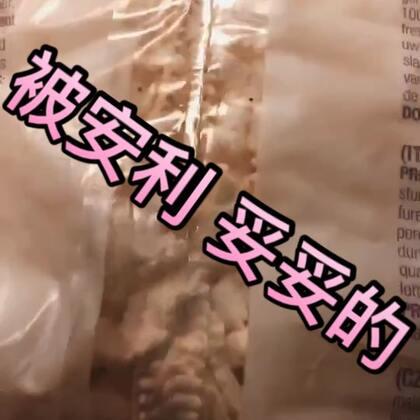 吃了一波安利后双12的最后一个包裹购物分享 希望能给各位小伙伴帮助@仓鼠的温馨小屋 等了一星期多 总算是等到了 #仓鼠##萌宠小仓鼠##仓鼠的日常#