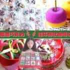 【圣诞节转印麋鹿巧克力🦌花环拐杖曲奇🍪水果冻苹果🍎】分享几款适合送人甜品双旦快乐啊🎄#面包餐桌#99餐#美食##圣诞暖心餐#🎅这周送全套圣诞节铁罐或麋鹿模具或圣诞节巧克力转印纸可自制图案巧克力送人(还是可换之前视频送的礼物任选)美拍福利社送一位https://college.meipai.com/welfare/0ac2da1733284817转发里送一位哈