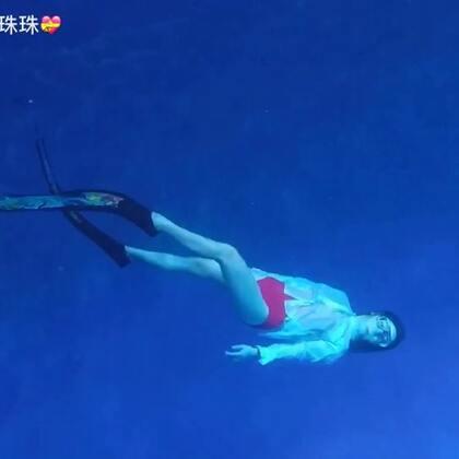 我爱自由潜🧜🏻♀️🧜🏻♀️🧜🏻♀️🐠🐠🐠#运动##自由潜水##蓝色大海的传说# @潜艺视