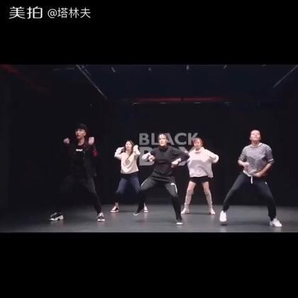 去炫音之乐之后勤奋练舞 下次继续high翻哈哈哈🍸。