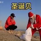 #美食##圣诞暖心餐##手工#如果世界上真的有圣诞老人那该多好呀!说说你们都收到过什么样的圣诞礼物吧😂提前祝小可爱们圣诞快乐😇(赞➕转➕评中抽3位小可爱,每位送出夹心海苔6罐作为圣诞礼物😍😍)