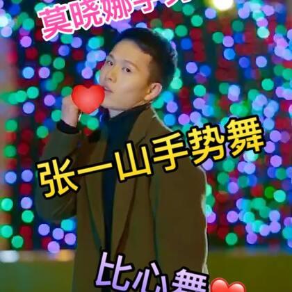 17-12-22 13:03转发的美拍视频