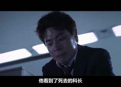 (下)【电影·拯救世界】千万不要一个人加班!本期吐槽一部韩国悬疑惊悚电影《办公室》! #搞笑视频##电影拯救世界##电影吐槽# 每周更新,喜欢记得关注我们哟!
