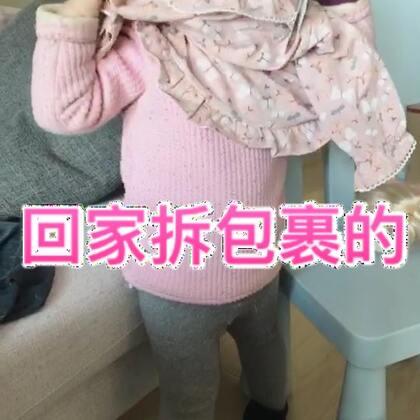 外婆买的衣服寄来啦~到家就先拆包裹!哈哈😂小米同学现在越来越臭美了#宝宝##购物分享##日常穿搭#