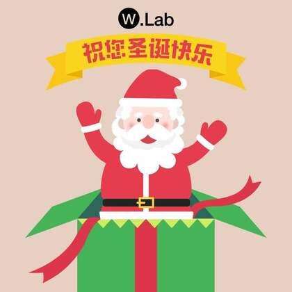 ★2017圣诞节★ D-3天! W.Lab 祝各位圣诞快乐!☃ Merry W Christmas!🎄 希望关注W.Lab的每位都过很温暖的一个圣诞节!😍 #圣诞节##变美的秘密##wlab让你更美丽#