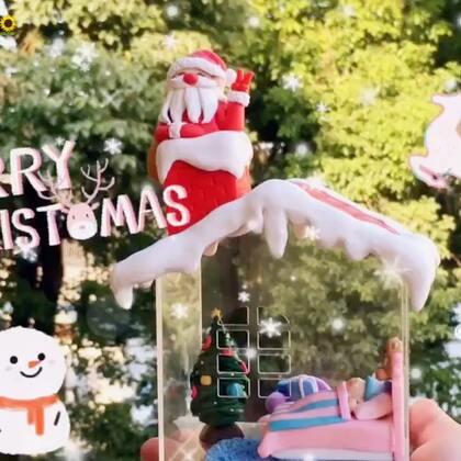 美拍里浓浓的圣诞气息呀~圣诞快乐宝儿们🎅不知道圣诞老人会不会偷偷塞礼物在你的袜子里呢😉临近年末,一切顺利❤️#手工##圣诞手工贺卡##宿天使专属#告诉我你住的城市 是否下雪呢❄️抽两个宝儿送转发喔😉