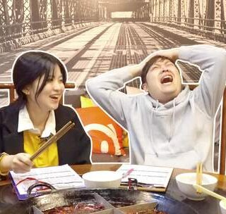 不会吃辣的人去#重庆#玩,是一种什么样的体验😏?小吉利和阿葩尬辣#日志#,生吞火锅底料!想想都刺激👻。你还有什么冬天的趣事,关注Hi走啦 微信号 ,发送不一样的冬天,就有机会获得民宿免单大奖哦#旅行#✨