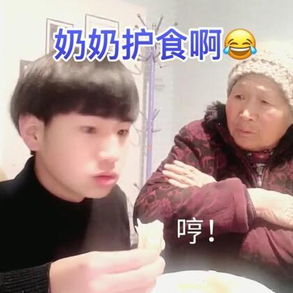 #我要上热门##搞笑#今天冬至,记得吃饺子哦