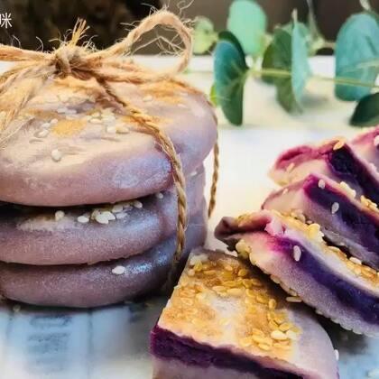 紫薯饼❤️#慧慧下厨房#你们今天是吃了饺子还是汤圆呢?饭后来一道小甜点怎么样~这道简单又好吃的紫薯饼,除了有紫薯的香甜,还有淡淡的奶香和芝麻香,口感超赞😝#美食##圣诞暖心餐#本期福利抽两个宝宝送5斤紫薯吧😘冬至快乐~