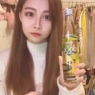 #购物分享##精选##绝对不是打广告#冰青青梅果酒你值得拥有,哈哈哈,我绝对不是在打广告😂