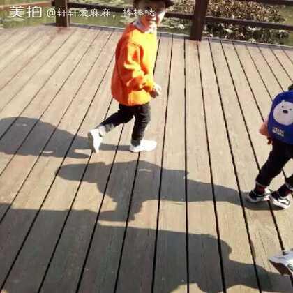 库存:幼儿园举行的秋游-白象湾一日游😊