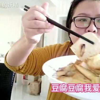 #吃秀#一个人吃饭,豆腐和混沌哦