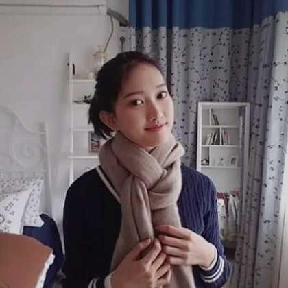 【围巾6种围法】天气冷啦~围巾必不可少,这里分享几种我经常围的方法~简单又实用哦!#教你系围巾##穿秀##冬天来了,注意保暖哦#