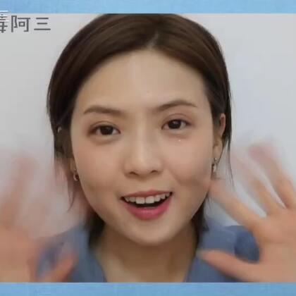 妆前乳和隔离有什么区别?#美妆##美妆达人#