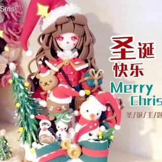 终于在圣诞节前把这个娃娃做好了~提前祝小可爱们圣诞快乐🎄平安夜记得吃苹果呀!#手工##圣诞快乐##圣诞手工贺卡#@SMs.♡ @美拍小助手