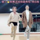#最火俄舞3ar##我要上热门@美拍小助手##3ar俄舞教程# 很早就拍好了,一直没有更新。我穿的这个光腿神器太丑了,轻喷。。内心是不想发的,看俄舞可好?点赞可好😛