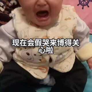 #15s萌宝大变脸#