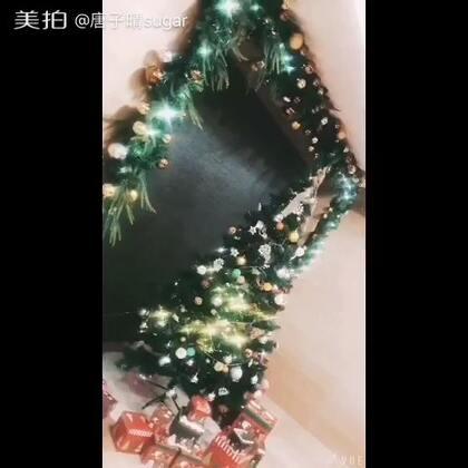 我一颗一颗装的圣诞树