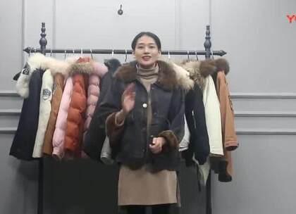 12月23号杭州越袖服饰(短款棉服系列)多份 15件 1580元